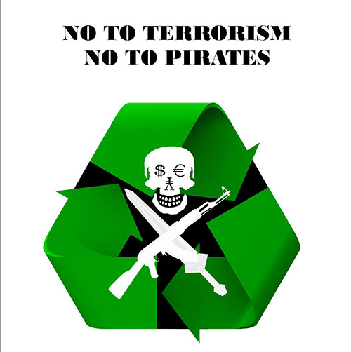 Anti-Piracy & Anti-Terrorism Logo